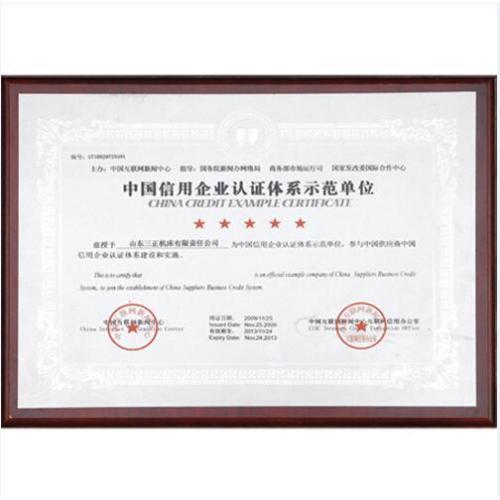China Credit Enterprise Zertifizierungssystem Demonstrationseinheit