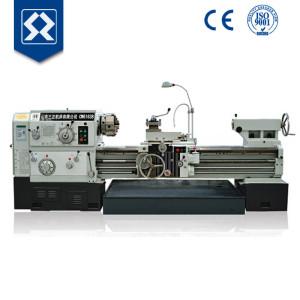 Máquina de torno manual CW6280B / husillo de husillo único