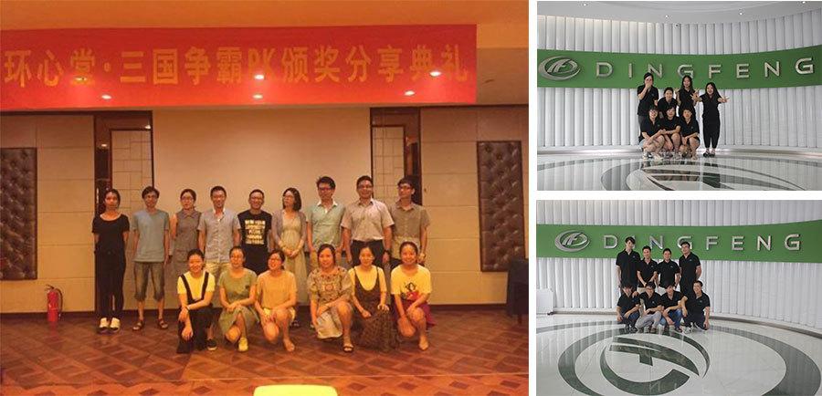 WBS solar pump sales team