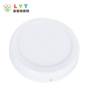 Surface Mounted Arc Round Panel Light