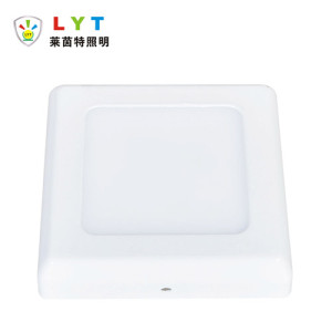 Surface Mounted Arc Square Panel Light