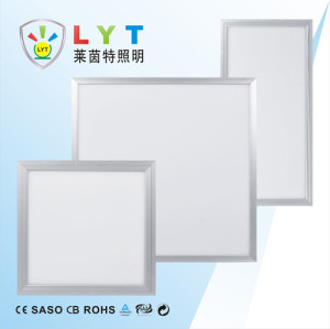 600x600 Slim recessed flat panel light