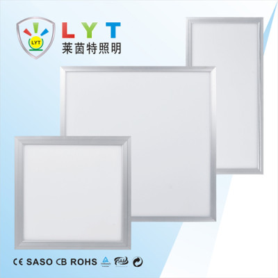 600x600 Slim recessed flat panel light