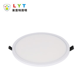 Recessed Narrow round panel light