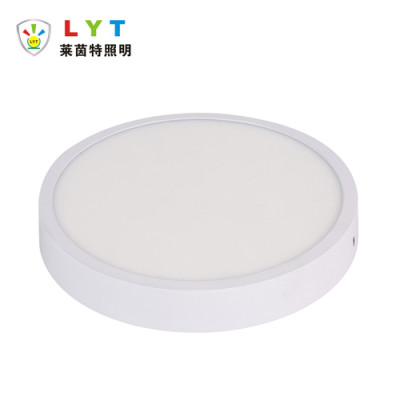 Surface Narrow round panel light