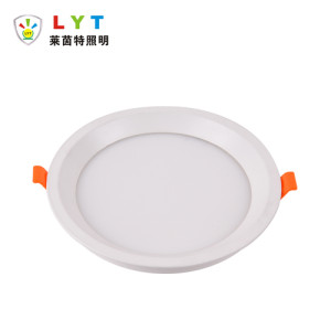 Recessed Round Panel Light