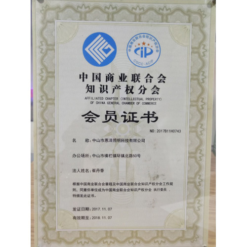 commerce certificate