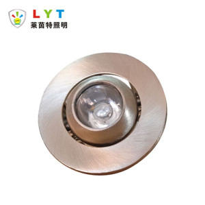 aluminum spot light