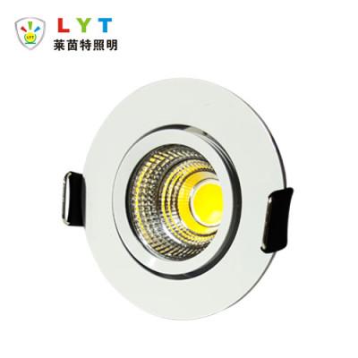 aluminum spot light