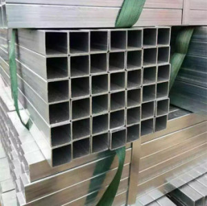 Q235 Q345 ST52 ST37 square rectangular steel tube