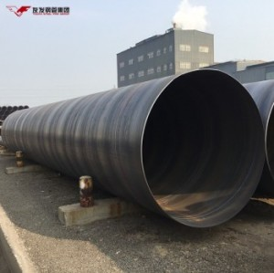 spiral steel pipe welded carbon steel pipe for Water Gas and Oil Transport