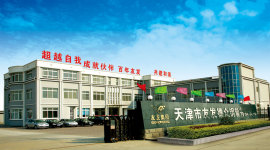 Tianjin Youfa international trade Co., Ltd
