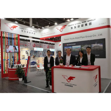 Youfa steel pipe in Dusseldorf tube and wire exhibition