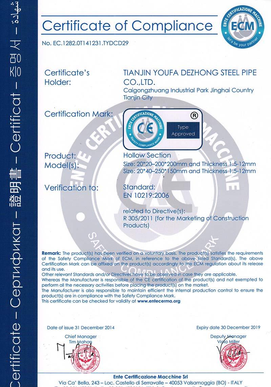 Certificado CE de HS