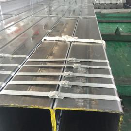 tubo de sección hueca rectangular de acero suave de CHINA YOUFA