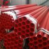Welded Steel Pipe for Fire Sprinkler System