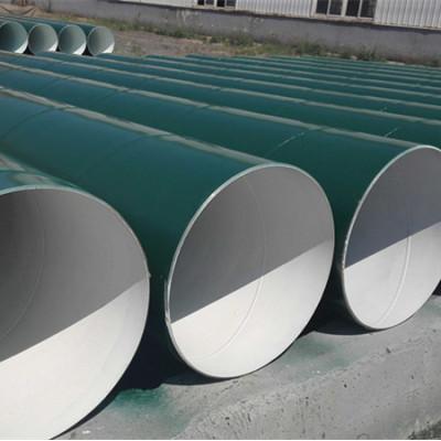 Tubos de acero YOUFA de tubos de acero soldados en espiral SSAW de China