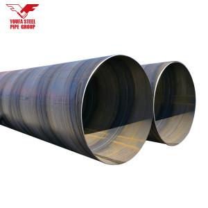 أنابيب فولاذية ملحومة لولبية / SSAW / SAW من YOUFA