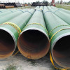 Youfa q235 saw pipe api 5l x70  spiral carbon welded steel pipe