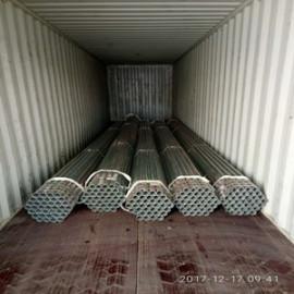 يلحم المتفجرات من مخلفات الحرب 1387 المورد أنابيب الصلب المجلفن الصين من YOUFA