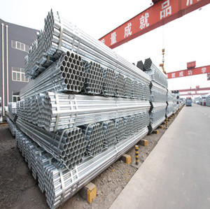 Round Shape galvanized steel pipe bs1387 hollow sections round tubing