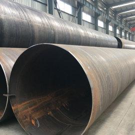 تيانجين Youfa العلامة التجارية ASTM A252 لولبية / SSAW / SAW أنابيب الصلب الملحومة