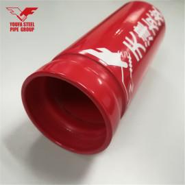 مواصفات أنابيب الرش النار ASTM A53 ASTM A795 من YOUFA