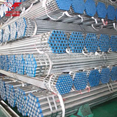 Tubos de acero al carbono sin costura laminados en caliente para materiales de construcción