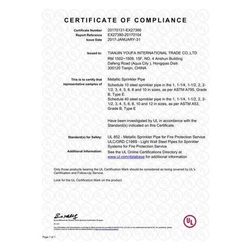 Ul Certificates For Fire Sprinkler Pipe