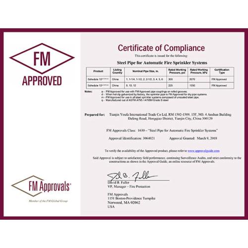 Сертификаты Fm для пожарной трубы 1-2