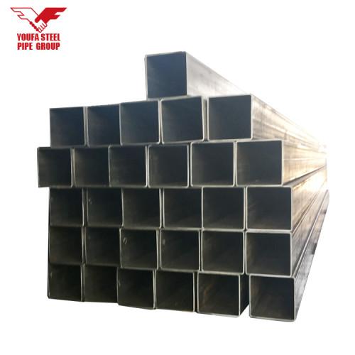 square tube 200x200 mm high quality square metal tube