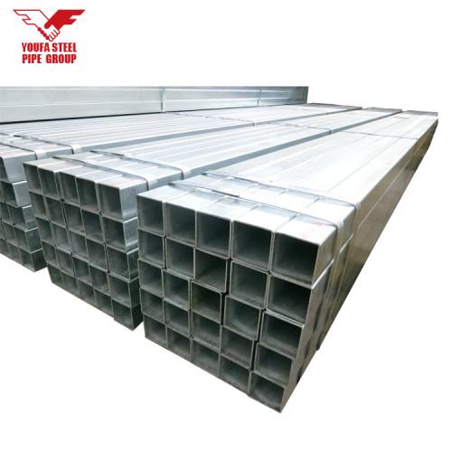 سعر المصنع 25x25 أنابيب مربعة مجلفنة ، أنبوب مجوف مربع 1 بوصة × 1 بوصة