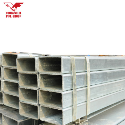 Tubo de acero cuadrado y rectangular hueco galvanizado en caliente 200-400
