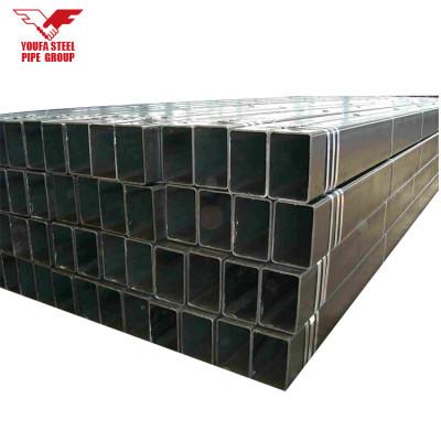 Tubo de acero galvanizado MS / sección hueca galvanizada / precio de tubo de acero galvanizado por kg