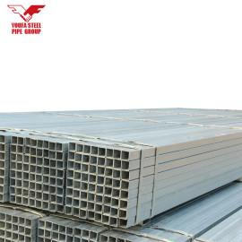 Precios de tubos de acero de hierro hueco cuadrado galvanizado