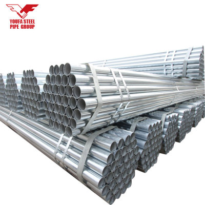 Building material hot dipped galvanized steel round pipes
