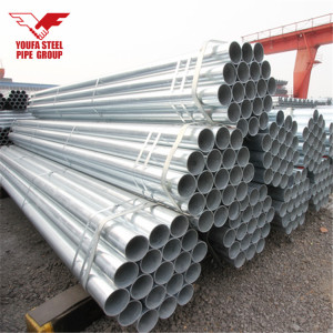 BS1387 GALVANIZED 2 INCH STEEL PIPE