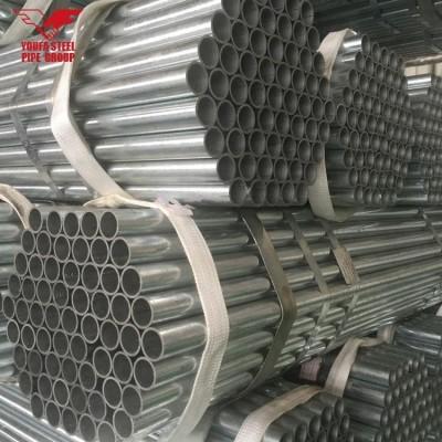 Low price nd 65 gi galvanized round steel tubing