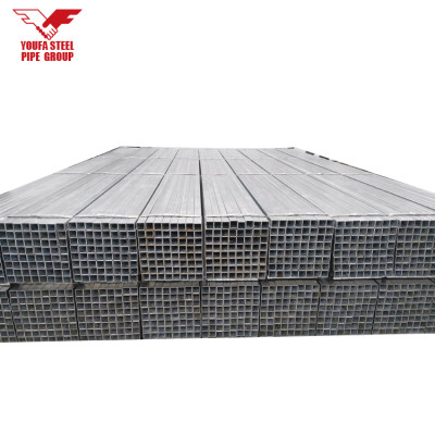 Competitive price ms astm a53 rectangular sizes galvanized square steel tube