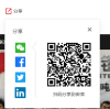 Welcome to YOUFA interantional trade Canton Fair online