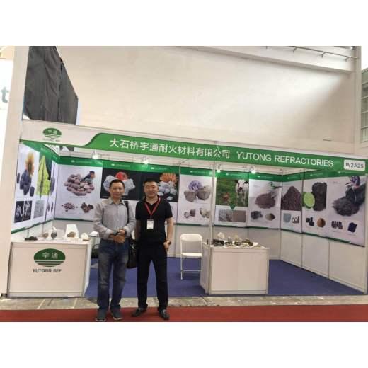 Metallurgy & Refractories China 2018