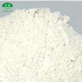 مسحوق أكسيد المغنسيوم المكلس الأبيض 90 ٪