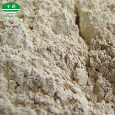 white calcined magnesium oxide powder 90%