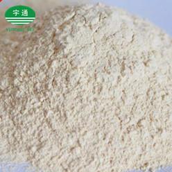 White Caustic Calcined Magnesia 92%