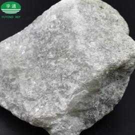 أكسيد المغنيسيوم تنصهر كبيرة 97٪