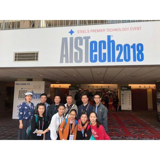 Yutong Attending AISTech  2018