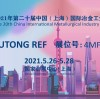 YUTONG REF attend the exhibiton as a exporter-Booth No.4MF10