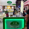 YUTONG REF attended the China MC EXPO 26th May in Shanghai