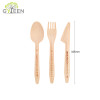 Eco-Friendly Disposable Wooden Cutlery Set-165mm