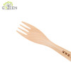 Eco-Friendly Disposable Wooden Cutlery Set-185mm